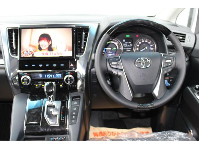 ZR Gエディション 本革 ツインムーンルーフ 3眼LEDヘッドライト シーケンシャルウインカー デジタルインナーミラー クリアランスソナー(38枚目)