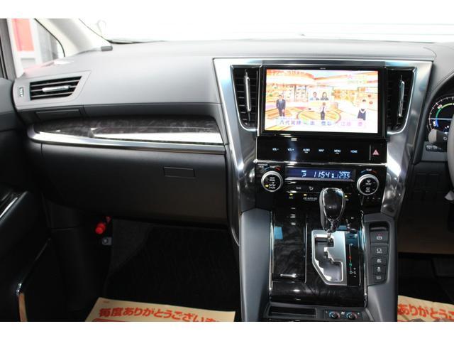 ZR Gエディション 本革 ツインムーンルーフ 3眼LEDヘッドライト シーケンシャルウインカー デジタルインナーミラー クリアランスソナー(39枚目)