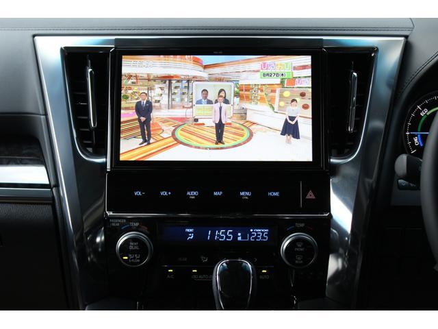 ZR Gエディション 本革 ツインムーンルーフ 3眼LEDヘッドライト シーケンシャルウインカー デジタルインナーミラー クリアランスソナー(40枚目)