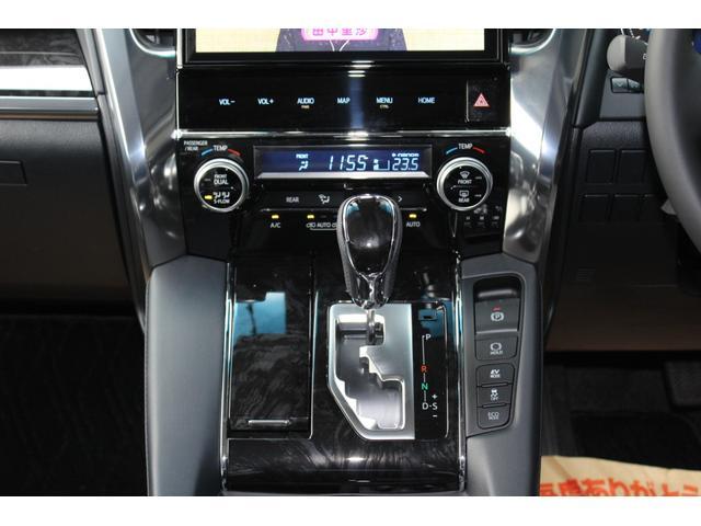 ZR Gエディション 本革 ツインムーンルーフ 3眼LEDヘッドライト シーケンシャルウインカー デジタルインナーミラー クリアランスソナー(41枚目)