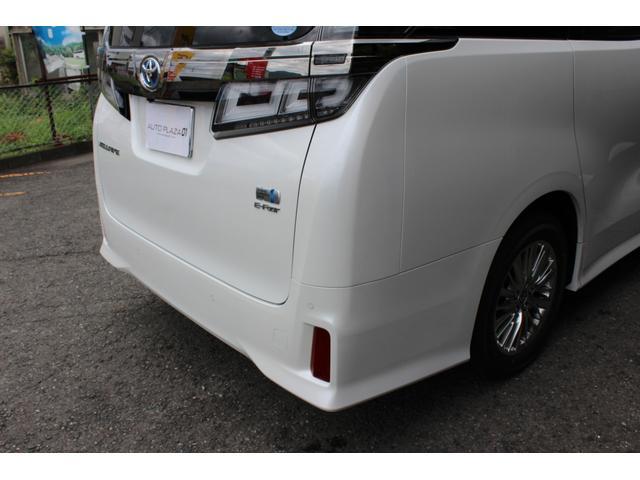 ZR Gエディション 本革 ツインムーンルーフ 3眼LEDヘッドライト シーケンシャルウインカー デジタルインナーミラー クリアランスソナー(53枚目)