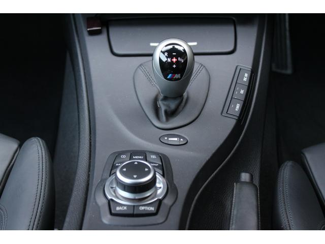 M3クーペ DCT Mドライブパッケージ 黒革 カーボンルーフ 純正ナビ フルセグ バックカメラ メモリー機能付きパワーシート シートヒーター クルーズコントロール クリアランスソナー ETC(16枚目)