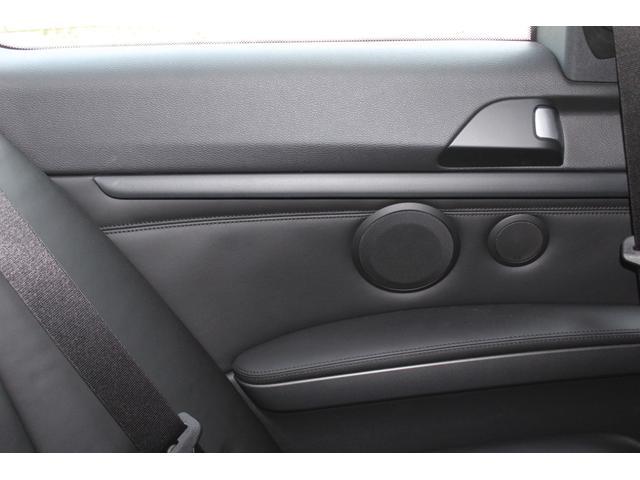M3クーペ DCT Mドライブパッケージ 黒革 カーボンルーフ 純正ナビ フルセグ バックカメラ メモリー機能付きパワーシート シートヒーター クルーズコントロール クリアランスソナー ETC(25枚目)