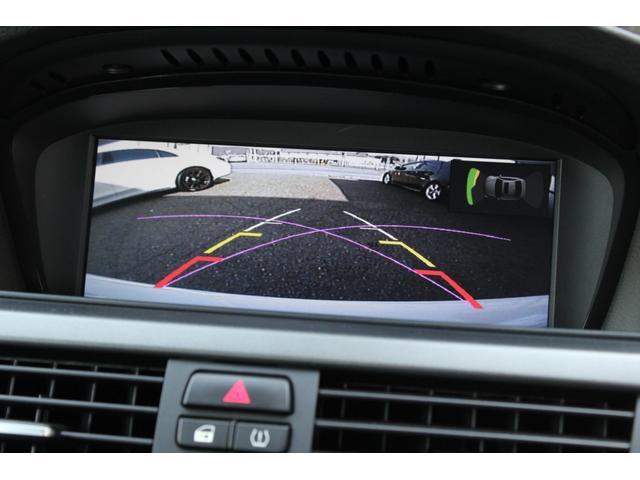 M3クーペ DCT Mドライブパッケージ 黒革 カーボンルーフ 純正ナビ フルセグ バックカメラ メモリー機能付きパワーシート シートヒーター クルーズコントロール クリアランスソナー ETC(30枚目)