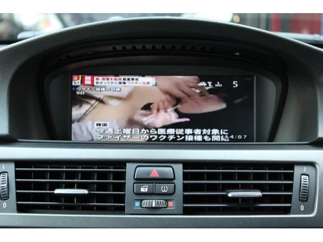 M3クーペ DCT Mドライブパッケージ 黒革 カーボンルーフ 純正ナビ フルセグ バックカメラ メモリー機能付きパワーシート シートヒーター クルーズコントロール クリアランスソナー ETC(31枚目)