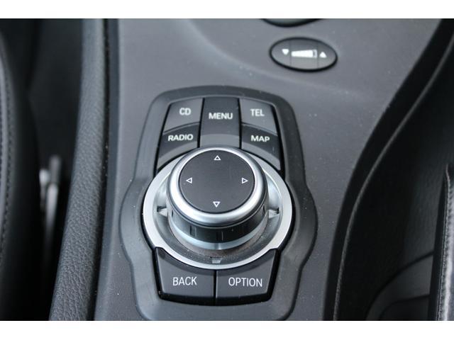M3クーペ DCT Mドライブパッケージ 黒革 カーボンルーフ 純正ナビ フルセグ バックカメラ メモリー機能付きパワーシート シートヒーター クルーズコントロール クリアランスソナー ETC(38枚目)