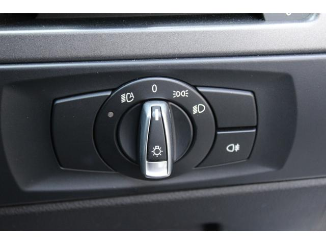 M3クーペ DCT Mドライブパッケージ 黒革 カーボンルーフ 純正ナビ フルセグ バックカメラ メモリー機能付きパワーシート シートヒーター クルーズコントロール クリアランスソナー ETC(40枚目)