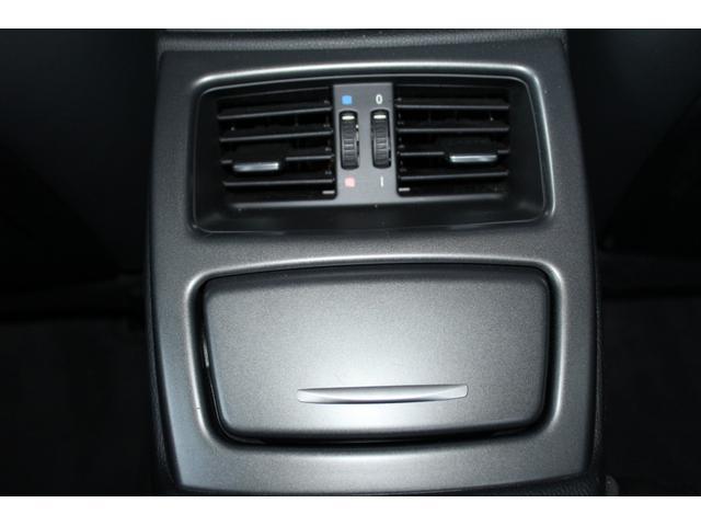 M3クーペ DCT Mドライブパッケージ 黒革 カーボンルーフ 純正ナビ フルセグ バックカメラ メモリー機能付きパワーシート シートヒーター クルーズコントロール クリアランスソナー ETC(41枚目)