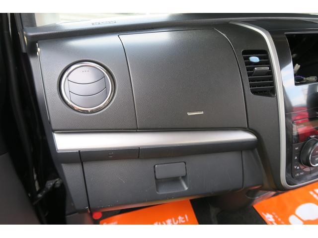 スズキ ワゴンRスティングレー TS スマートキー オートエアコン 室内イルミネーション