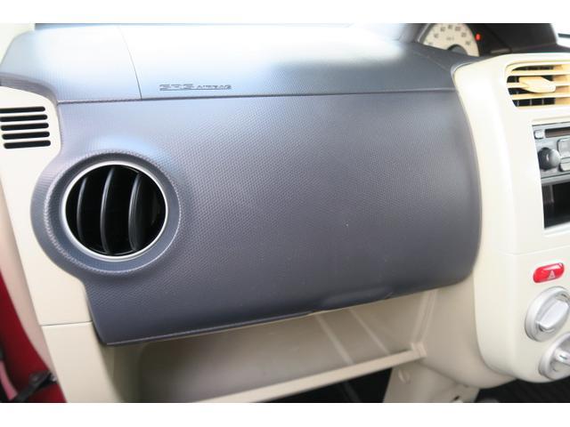 日産 オッティ S CD キーレス プライバシーガラス マニュアル5速