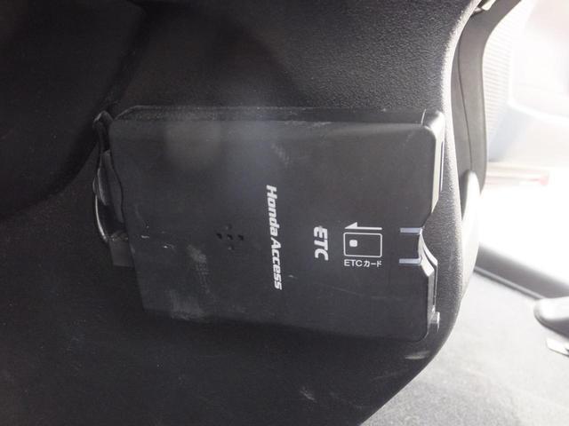 Gエアロ 地デジ バックカメラ 両側電動スライドドア(18枚目)