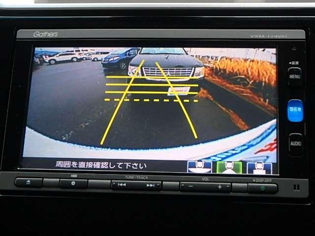 Lパッケージ 純正メモリーナビ フルセグ リアカメラ(11枚目)