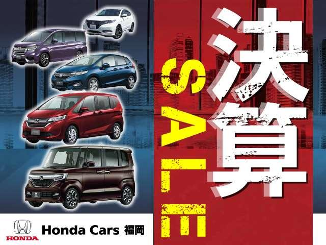 只今「夏Honda」セ-ルを開催中です。