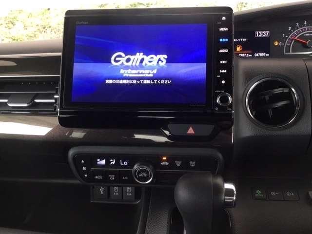 G・Lホンダセンシング ホンダ純正メモリーナビ フルセグTV LEDヘッドランプ ESC ベンチシート クルーズコントロール 盗難防止 アイドリングS ETC車載器 AC AW ABS パワステ(3枚目)