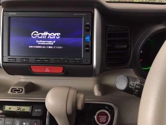 G・Lパッケージ ホンダ純正メモリーナビ フルセグテレビ スマキ- AUX CDデッキ 点検記録簿 両側スライド片側電動ドア イモビライザー ETC車載器 メモリナビ ABS ESC DVD アイドリングストップ付き(3枚目)