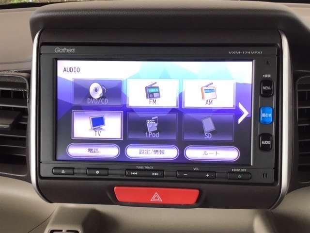 G・Lパッケージ ホンダ純正メモリーナビ フルセグテレビ スマキ- AUX CDデッキ 点検記録簿 両側スライド片側電動ドア イモビライザー ETC車載器 メモリナビ ABS ESC DVD アイドリングストップ付き(11枚目)
