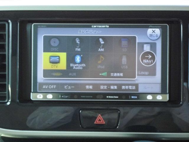 DVD再生機能やブルートゥースオーディオ機能もついていますので、車内を退屈させません。