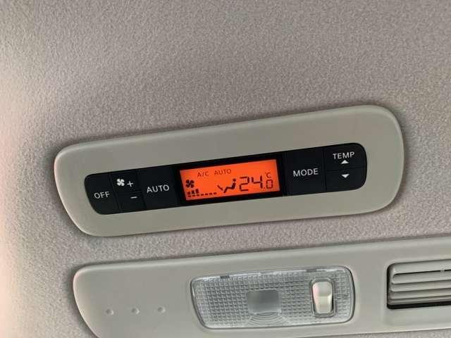 エアコンも後部座席についていますので後部座席にお乗りの方も快適に過ごせますよ。