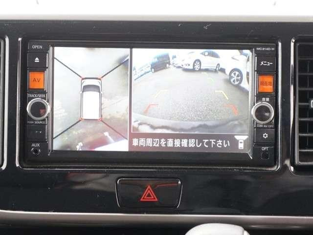 660 ハイウェイスターX Vセレクション +SafetyII 衝突軽減装置(5枚目)
