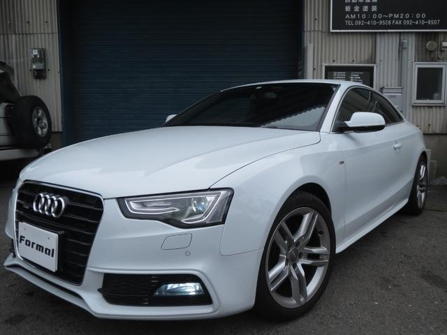 Audi A5 2.0TFSIクワトロ 後期入庫!