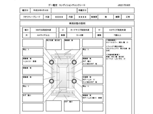 ホンダ フィット G スマートスタイルエディション 純正HDDナビ リアカメラ E