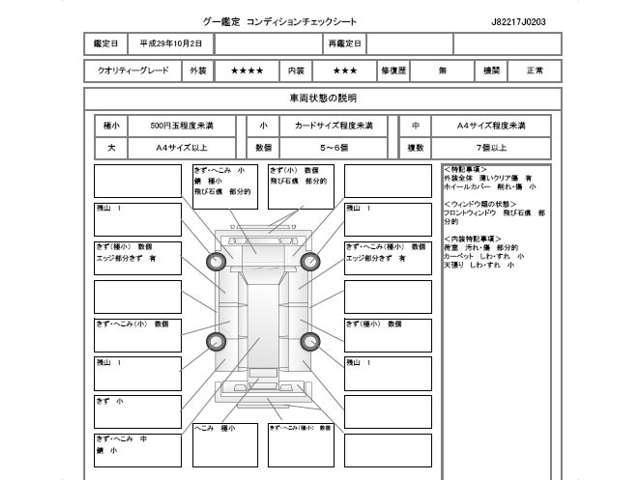 ホンダ バモス M 5速マニュアル 純正CDコンポ