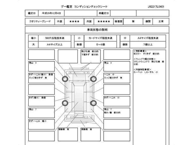 G・EX メモリーナビ リア席モニター ETC(8枚目)