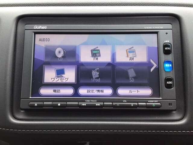 「ホンダ」「ヴェゼル」「SUV・クロカン」「福岡県」の中古車10