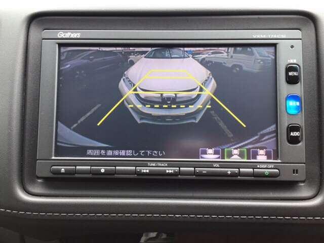 「ホンダ」「ヴェゼル」「SUV・クロカン」「福岡県」の中古車11