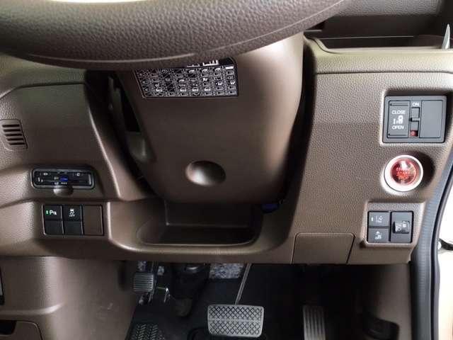 L 純正メモリーナビ パワースライドドア 衝突被害軽減装置ホンダセンシング バックカメラ ETC DVD再生 音楽録音 LEDヘッドランプ スマートキー(15枚目)