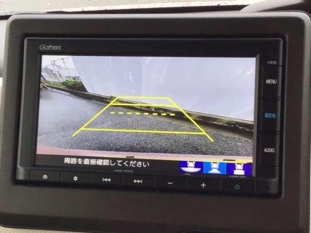L 純正メモリーナビ リアカメラ ETC (12枚目)