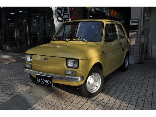「フィアット」「フィアット 126」「コンパクトカー」「福岡県」の中古車11