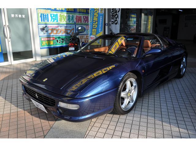 「フェラーリ」「フェラーリ 355F1」「クーペ」「福岡県」の中古車8