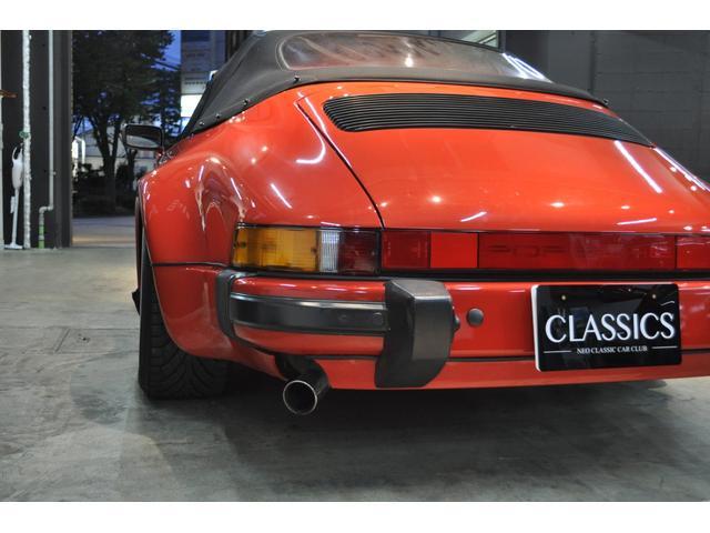 「ポルシェ」「911」「オープンカー」「福岡県」の中古車12