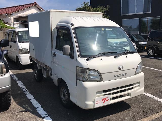 ダイハツ ハイゼットトラック 冷凍冷蔵車 -7度設定
