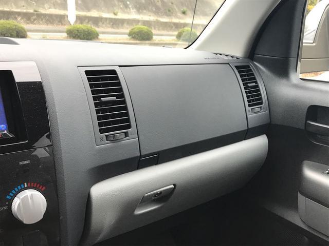 「その他」「タンドラ」「SUV・クロカン」「福岡県」の中古車24