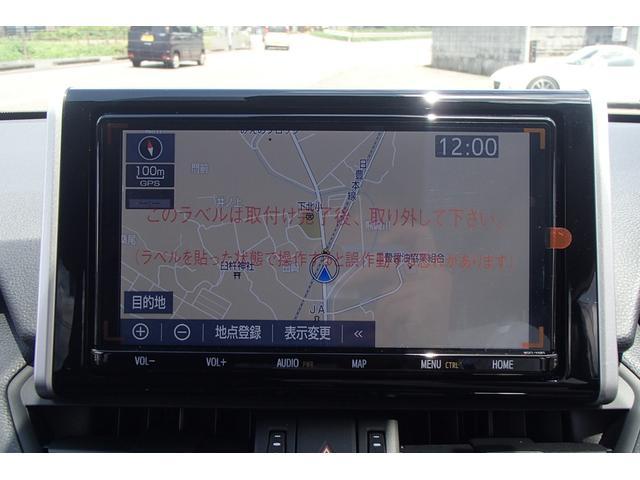 「トヨタ」「RAV4」「SUV・クロカン」「大分県」の中古車22