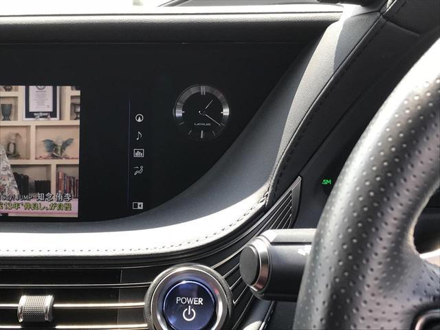 「レクサス」「LS」「セダン」「大分県」の中古車18