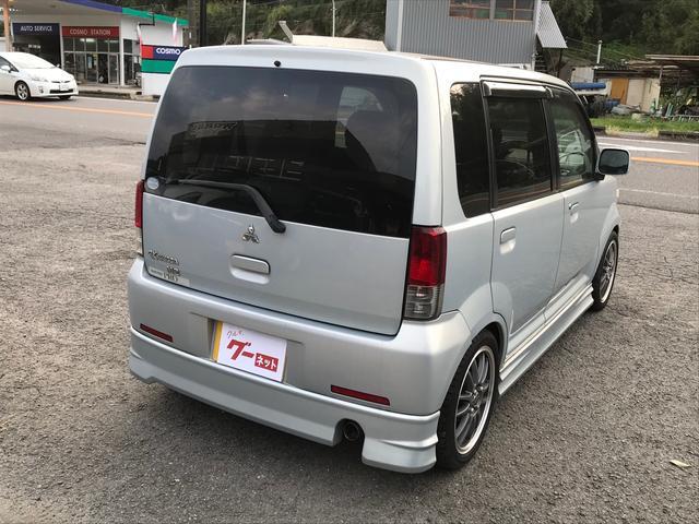 「三菱」「eKワゴン」「コンパクトカー」「大分県」の中古車6