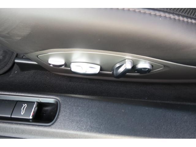 911カレラS スポーツクロノ PKG カレラS 本革パワーシート HDDナビ バックモニター フルセグ 純正20AW キーレス(23枚目)
