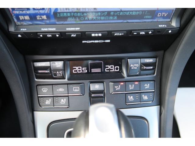 911カレラS スポーツクロノ PKG カレラS 本革パワーシート HDDナビ バックモニター フルセグ 純正20AW キーレス(30枚目)