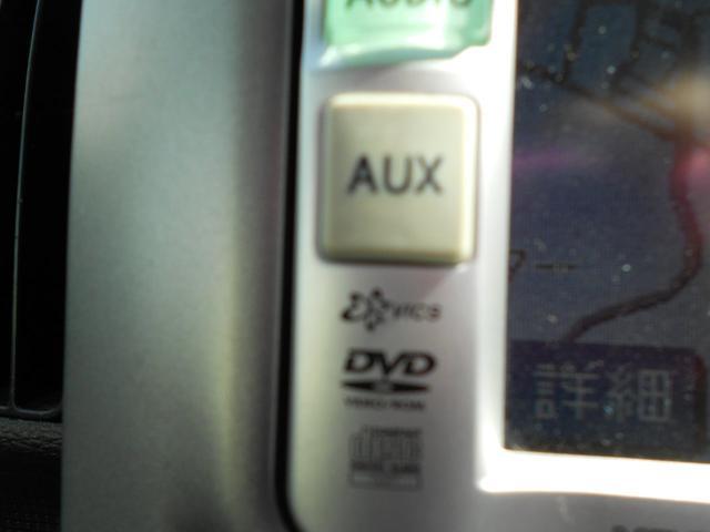 DVD再生、AUX接続機能付です!!
