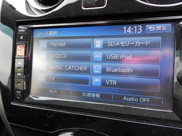 SD録音、DVD再生、ブルートゥース接続機能付です!!