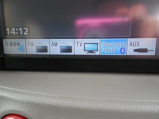 ブルートゥース接続、DVD再生、ワンセグ機能付です!!
