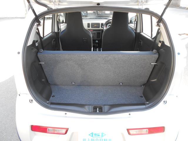 F 5速マニュアル車 キーレス パワーウインドウ ABS 盗難防止システム 純正オーディオ トラクションコントロール エアバック ハイマウントストップランプ タイミングチェーン 保証継承込(6枚目)