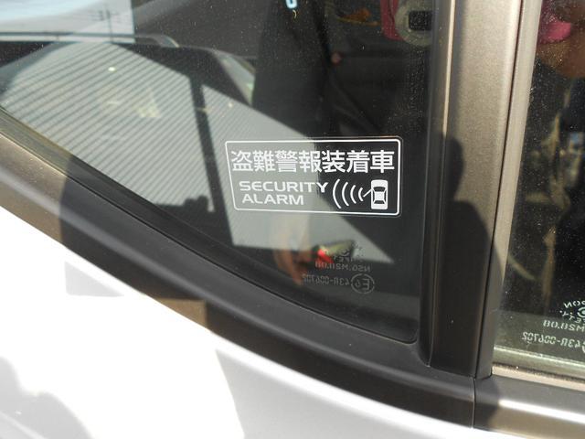 F 5速マニュアル車 キーレス パワーウインドウ ABS 盗難防止システム 純正オーディオ トラクションコントロール エアバック ハイマウントストップランプ タイミングチェーン 保証継承込(20枚目)