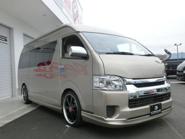グランドキャビン レガンス新車エアロコンプリート TSSレス(5枚目)