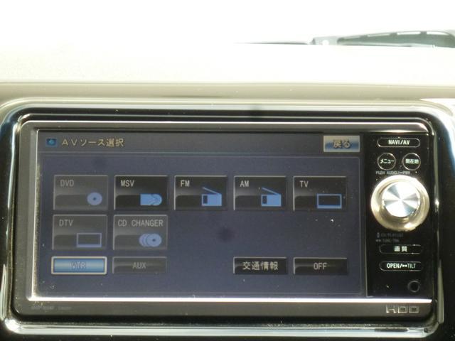 高画質でテレビをお楽しみいただけるフルセグ機能付の純正HDDナビ!DVD再生可能!駐車時には必須アイテムのバックカメラも付いています!