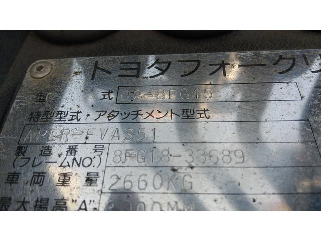 「トヨタ」「トヨタ」「その他」「大分県」の中古車14