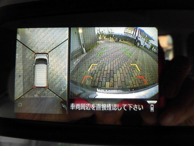 「日産」「デイズルークス」「コンパクトカー」「福岡県」の中古車31